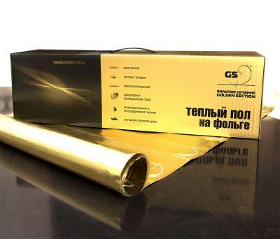 Нагревательный мат на фольге Золотое Сечение GS 1,5 м2