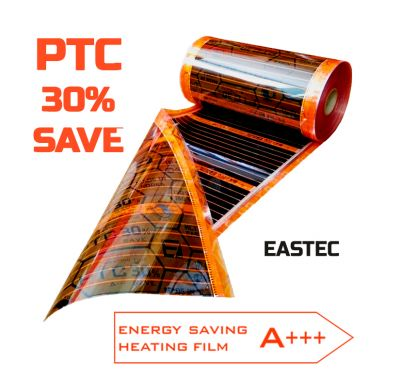 Термопленка EASTEC Energy Save PTC 0,5 м orange саморегулирующаяся