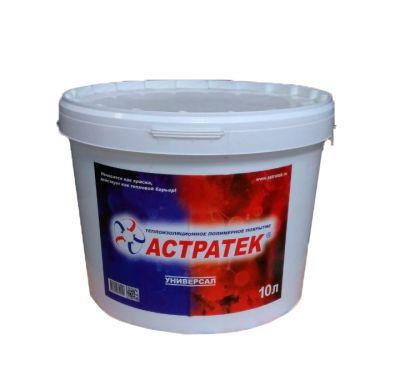 Жидкий утеплитель Астратек 10 л